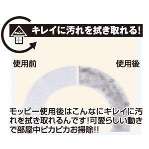 フローリング用お掃除ロボット『モッピー(MOPPY)』 ブラック画像5
