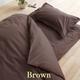 東洋紡フィルハーモニー国産寝具セットシングル6点セット ブラウン - 縮小画像2