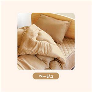 ピーチスキン加工 寝具4点 ダブル【ベッド用】 ベージュ