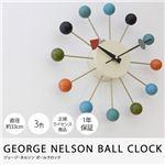 GEORGE NELSON BALL CLOCK ジョージ・ネルソン ボールクロック マルチ