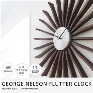 GEORGE NELSON FLUTTER CLOCK ジョージ・ネルソン フラッタークロック