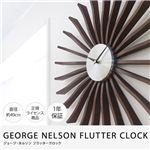 GEORGE NELSON FLUTTER CLOCK ジョージ・ネルソン フラッタークロック ウォールナット