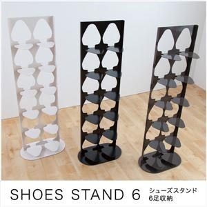 SHOES STAND 6(シューズスタンド 6足収納) ホワイト - 拡大画像
