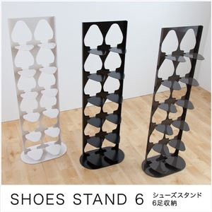 SHOES STAND 6(シューズスタンド 6足収納) ブラック - 拡大画像