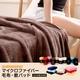 ふっくらマシュマロタッチ マイクロファイバー毛布&敷きパッドセット シングル ブラウン 写真1