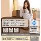テイジン共同開発!マイティトップ(R)II使用 清潔・快適寝具ダブル6点セット アイボリー【ベッド用】 写真1