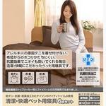 テイジン共同開発!マイティトップ(R)II使用 清潔・快適寝具ダブル6点セット アイボリー【ベッド用】