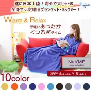 NuKME(ヌックミィ) あったか素材の着るブランケット ピンク
