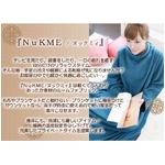 NuKME(ヌックミィ) あったか素材のルームファブリック パープル。ヌックミィはエコのお手伝いにもなる、あったかブランケットです