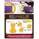 NuKME(ヌックミィ) あったか素材のルームファブリック オレンジ 写真6