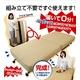 洗える替えカバー式折りたたみベッド シングルサイズ ベージュ - 縮小画像2