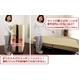 洗える替えカバー式折りたたみベッド シングルサイズ ベージュ - 縮小画像3