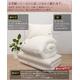 東洋紡フィルハーモニィ抗菌防臭防ダニ吸汗寝具セット シングル6点 ベージュ 写真4
