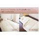 東洋紡フィルハーモニィ抗菌防臭防ダニ吸汗寝具セット シングル6点 ベージュ 写真5