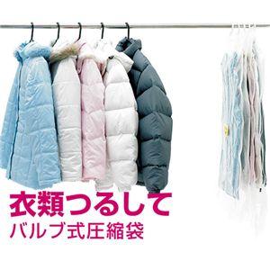 衣類つるして圧縮袋 【2袋入×4箱セット】8枚組