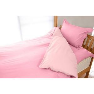 マットレス付きふかふか増量羽根布団 7点セット シングルサイズ ピンク×パールピンク