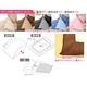 マットレス付きふかふか増量羽根布団寝具 <br>7点セット シングルサイズ ピンク×パールピンク 写真6