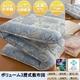 東洋紡フィルファーモニィ綿使用 ボリューム3層式 敷布団 シングルサイズ ブラウン(無地) 写真1