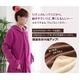 着るブランケット NuKME(ヌックミィ) アクティブスタイル すっきりスリム ピンク 写真2