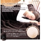 ふっくらマシュマロタッチマイクロファイバー毛布・敷パッド ターコイズ - 縮小画像2