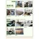 ふっくらマシュマロタッチマイクロファイバー毛布・敷パッド ターコイズ - 縮小画像6