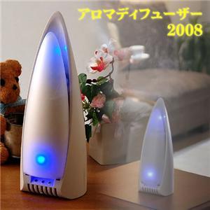 アロマディフューザー 2008 - 拡大画像