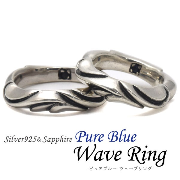 PureBlue Wave&Heartリング 17号f00