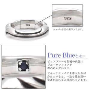 PureBlue Wave&Heartリング 13号