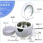 CD・DVD対応 超音波クリーナー