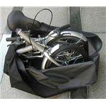 折畳自転車用収納バッグ