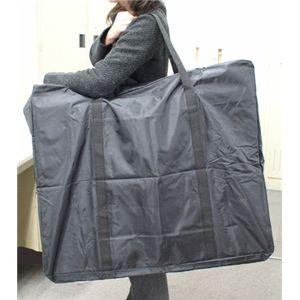 折畳用収納バッグ(16インチ以下)