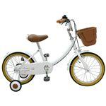 子供用補助輪つき自転車 16インチ ホワイト 練習用器具つき