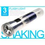 LED3灯シェイクライト