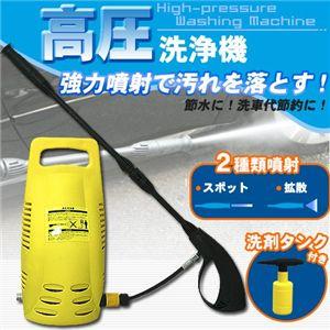 高圧洗浄機 KS005 - 拡大画像