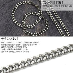 チタン製キヘイブレスレット 幅 8.4mm/長さ 21cm