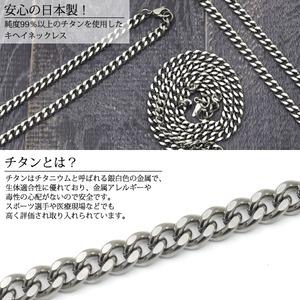 チタン製キヘイネックレス 幅 7.0mm/長さ 50cm
