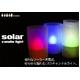 ソーラー充電式 イルミネーションキャンドルライト 5色セット 写真1