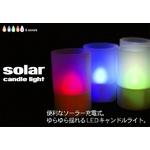ソーラー充電式 イルミネーションキャンドルライト 5色セット