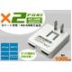 USB・12V車・24V車対応 コンパクト超音波式加湿器 2台セット 写真4