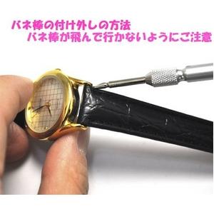 時計用 バネ棒用工具 バネ棒17サイズ×20本 計340本付き