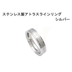 ステンレス製 アトラスラインリング シルバー 9号 h01