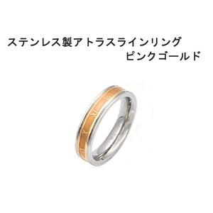 ステンレス製 アトラスラインリング ピンクゴールド 21号 h01