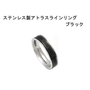 ステンレス製 アトラスラインリング ブラック 9号 h01