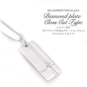 天然ダイヤモンドのシルバー925ネックレス  クロスラインプレート - 拡大画像