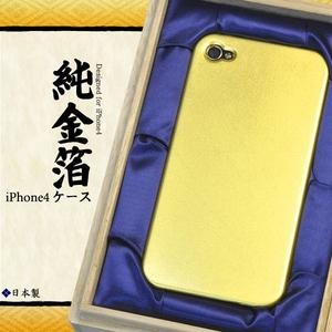 iPhone4 ケース 金沢の純金箔貼り国産桐箱入り