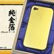 iPhone4 ケース 金沢の純金箔貼り国産桐箱入り 写真1