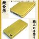 iPhone4 ケース 金沢の純金箔貼り国産桐箱入り 写真2