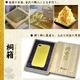 iPhone4 ケース 金沢の純金箔貼り国産桐箱入り 写真3