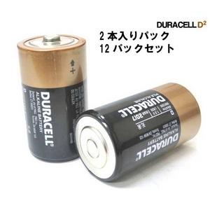 DURACELL(デュラセル) アメリカ製 アルカリ単1電池 24本セット