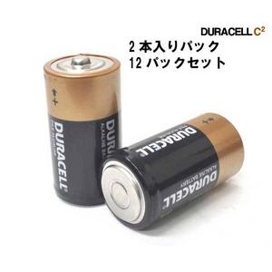 DURACELL(デュラセル) アメリカ製 アルカリ単2電池 24本セット